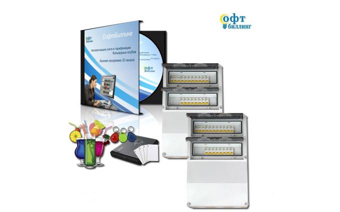 Система контроля игрового времени до 32 столов ХардСмарт- 32