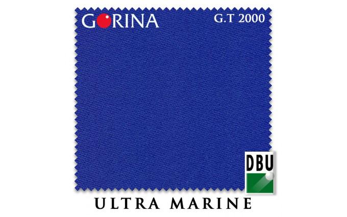 Сукно Gorina Granito Tournament 2000 197см Ultramarine