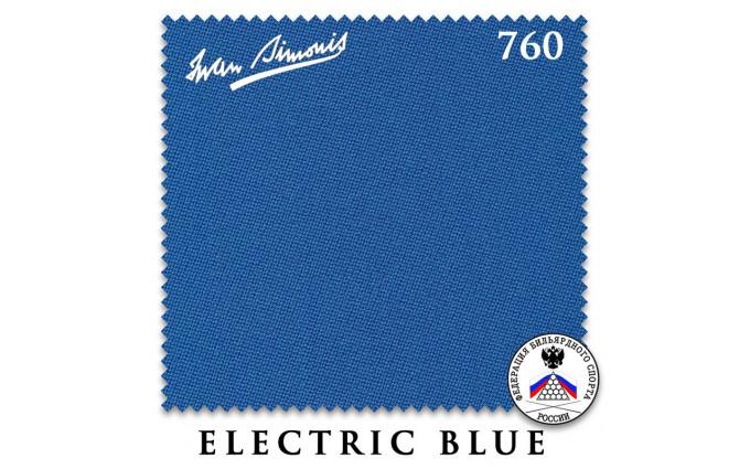 Сукно Iwan Simonis 760 195см Electric Blue