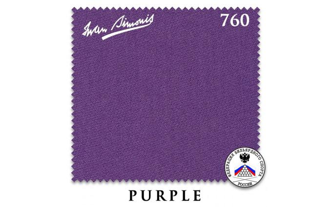 Сукно Iwan Simonis 760 195см Purple